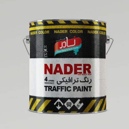 traffic-paint-nader-700x480